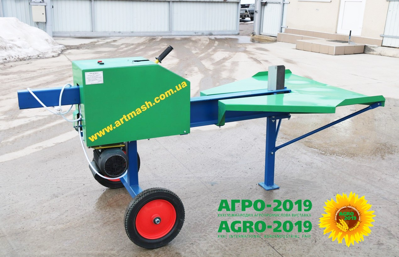 You can see such a splitter at the AGRO-2019 exhibition